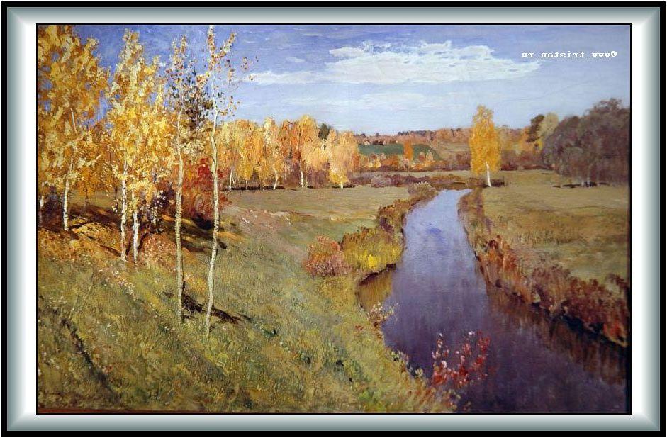 сочинение по картине и и левита золотая осень